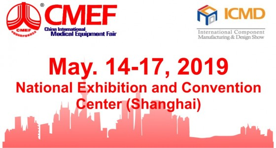 We are at CMEF Fair from May 14 to May 17, 2019